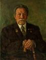 Портрет Народного поэта Киргизской ССР Аалы Токомбаева