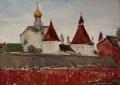 Ростов Великий. Кремль.