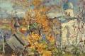 Осень в Старой Ладоге