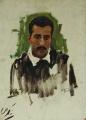 Портрет делегата из Ирака