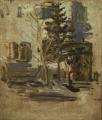Двор в Куйбышеве