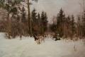 Зимний день в лесу