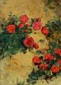 Красные розы.