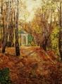 Осень в Горках