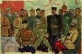 Полководцы Гражданской войны 2