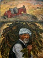 Ургутский табак