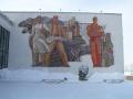 Мозаика на фасаде Управления геологии в Караганде