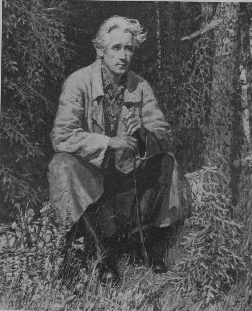 Формозов Валериан Михайлович