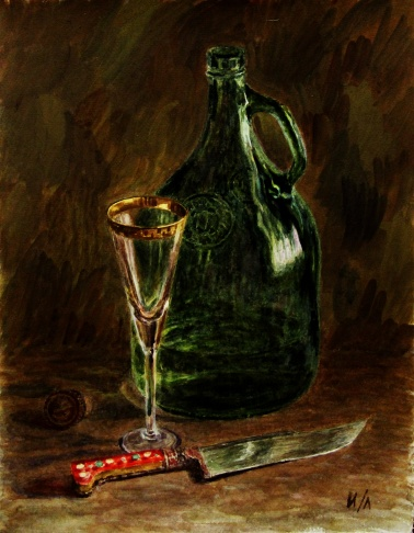 Натюрморт с зелёной бутылью