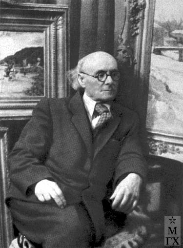 яя  Шегаль Григорий Михайлович