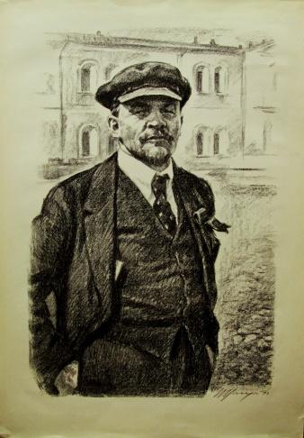 В. И. Ленин в Кремле