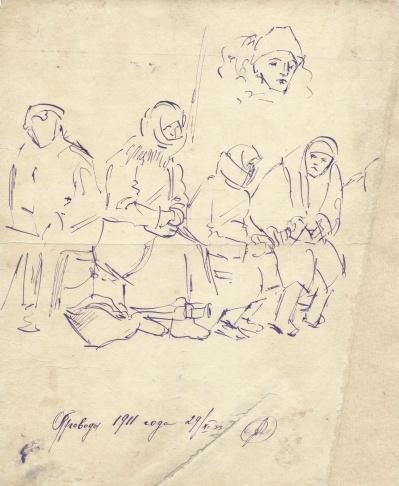 Набросок к картине «Проводы 1911 года»