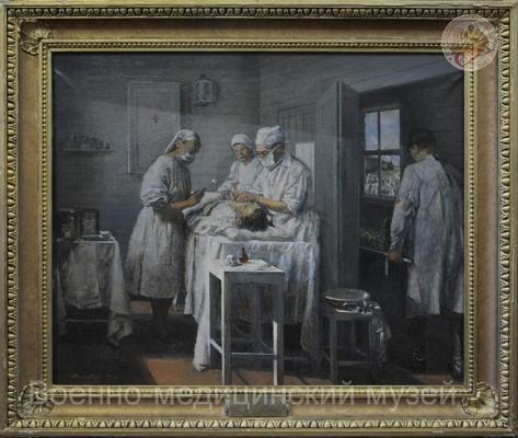 Владимир Малагис «Операция в санитарном поезде № 41, 1919 г.». 1954 г. Военно-медицинский музей, С-Петербург.