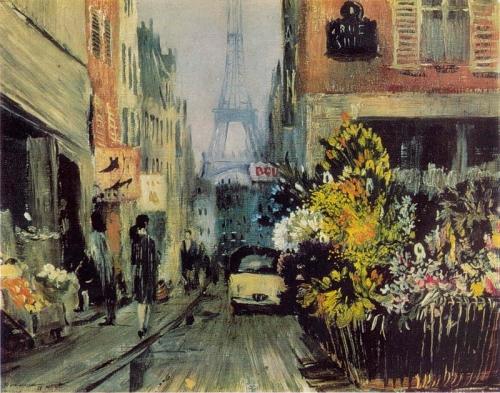 Юрий Пименов. Париж. Улица Сен-Доминик. 1958 г.