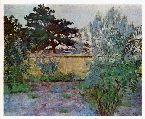 Синицкий В.М. Пейзаж с маслиной. 1929 г.