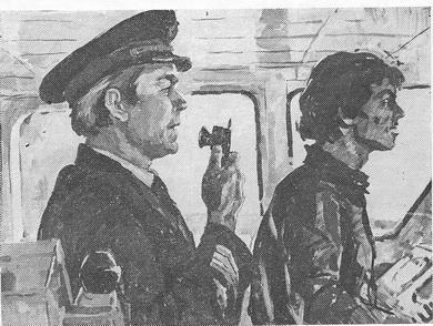 В.Н. Лемешев «Капитан Т. Волошин и старпом В. Чередниченко» 1978 г.