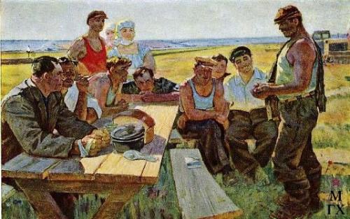 Алексей Иванович Бородин «Волгоградские хлеборобы» Холст, масло. 1967 г.