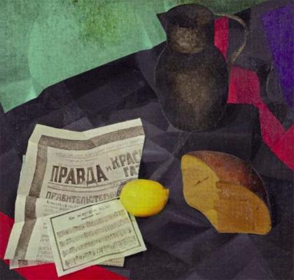 Владимир Малагис «Траурный натюрморт» 1924 г. ГРМ
