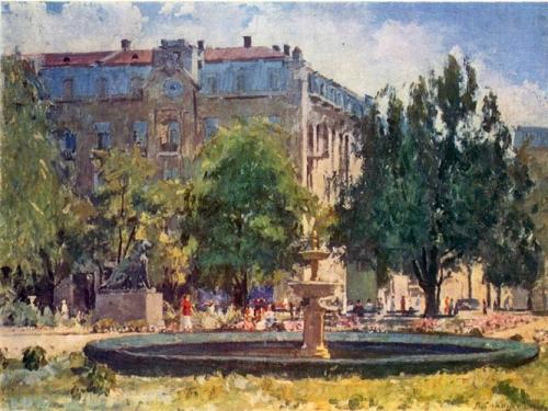 Синицкий В.М. Одесса. Городской сад. 1947 г.