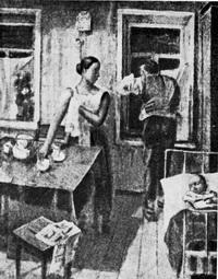 «Пермский» эскиз 1926 года