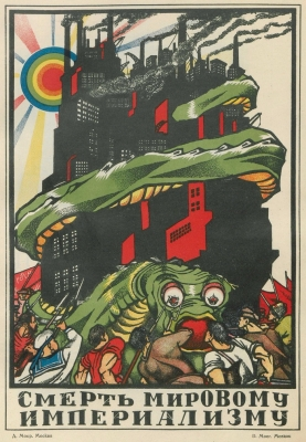 Д.С. Моор. Плакат «Смерть мировому империализму», 1919 г.