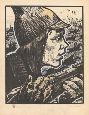 А.И. Черномордик. Эскиз плаката.