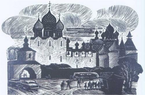 С.Т. Куксов «В Ростове Великом» линогравюра, 60х78 см