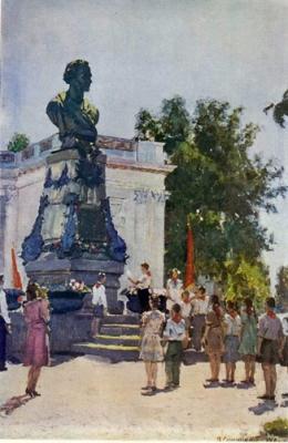 Синицкий В.М. Здравствуй, племя молодое. 1949 г.