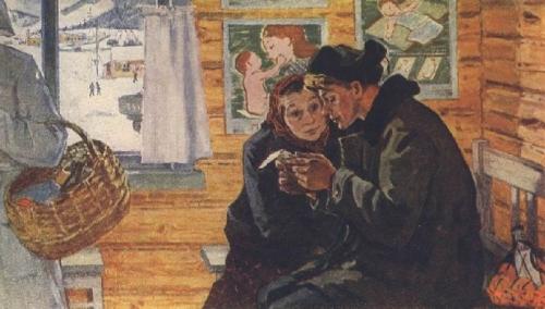 Ирина Шевандронова «В родильном доме»