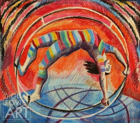 Татьяна Алёшина «Акробатка в колесе» Бумага, пастель. 49x55 см 1978 г.