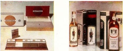 И. Оминин.  Упаковка сигарет. Упаковка для винных бутылок.