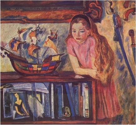 Ирина Шевандронова «Катя и корабль «Санта Мария»  1970 г.