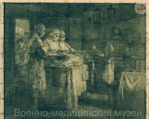 Рисунок «Операция в вагоне». К картине «Операция в военно-санитарном поезде № 41, 1919 г.». 1953 г. Бумага, уголь, карандаш. Военно-медицинский музей, С-Петербург.