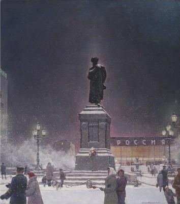 Нисский Георгий Григорьевич  «Площадь Пушкина» 1987 год